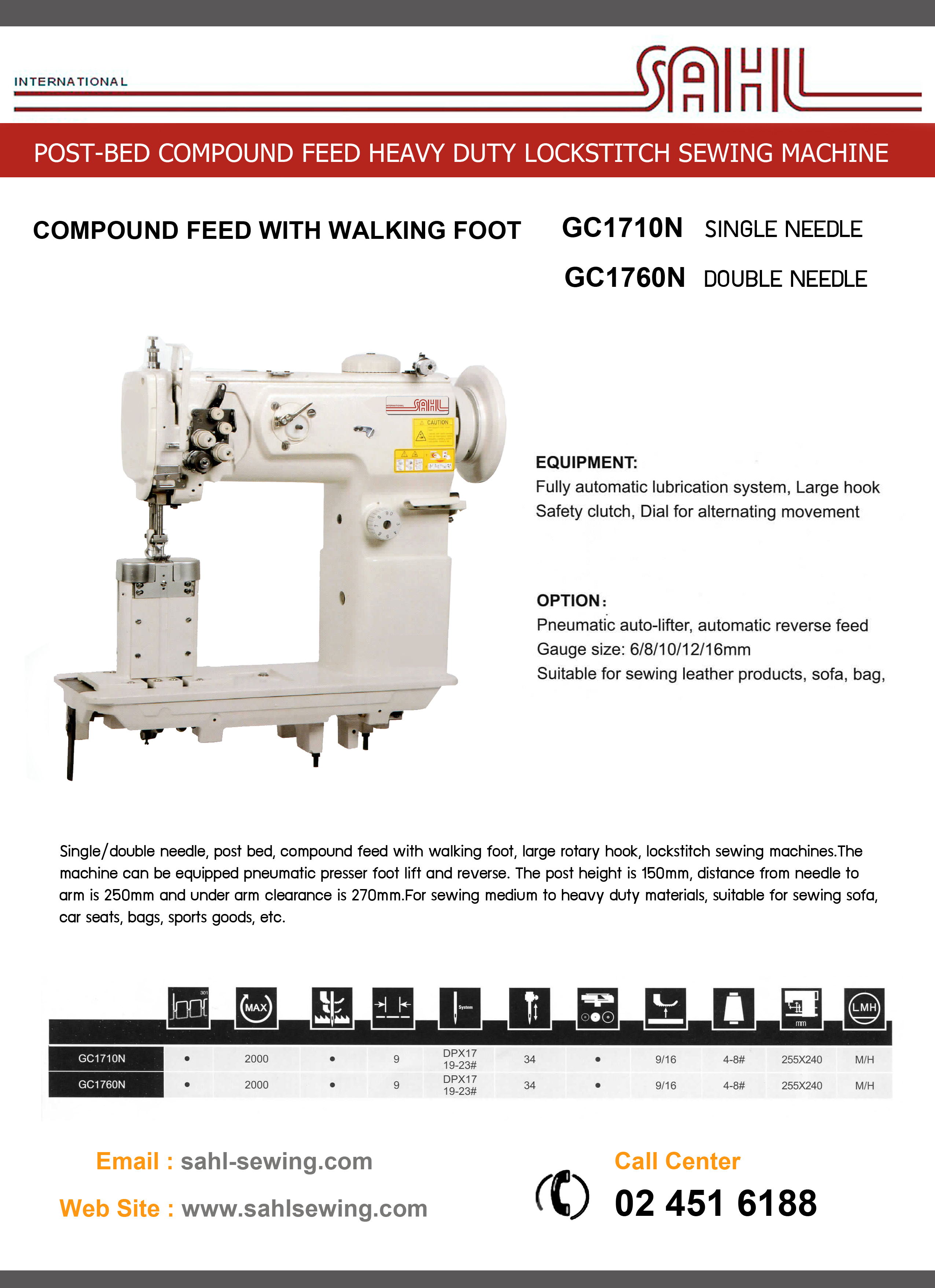 GC1710 ,Single needle Compound feed with walking foot